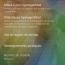 La LTE sur votre Nexus 4! [+ comment rooter unNexus]